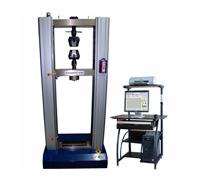 Atualização de máquina de ensaio